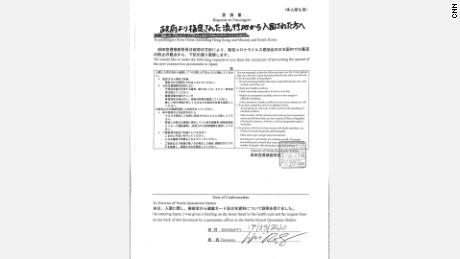 The document issued at Tokyo's Narita Airport on March 17 requesting arrivals to avoid public transportation and monitor their symptoms for 14 days.