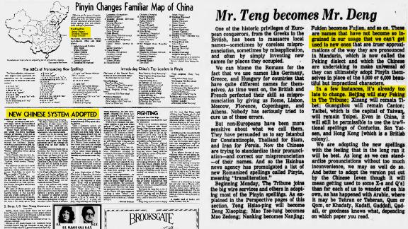 The Los Angeles Times (left) and Chicago Tribune (right) introduce Pinyin, a Chinese romanization system, to their readers in 1979. This image has been modified for clarity.