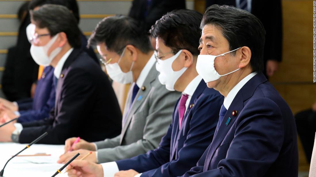 日本を宣言するのに非常事態