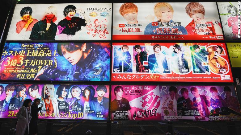 Tokyo's Kabukicho adult entertainment area on April 7.