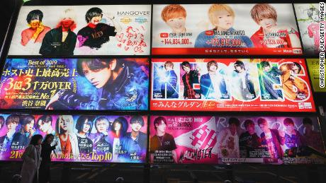 Tokyo's Kabukicho adult entertainment area on April 7.