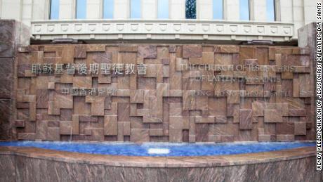 A sign outside the Hong Kong China Temple of the Church of Jesus Christ of Latter-day Saints in Kowloon, Hong Kong.