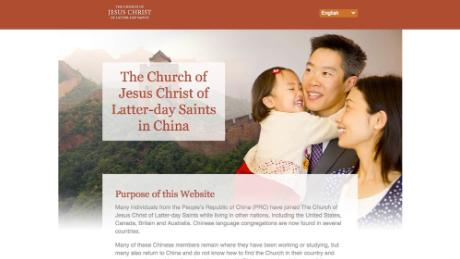 A screenshot of a dedicated website set up by the Church of Jesus Christ of Latter-day Saints for members in China.