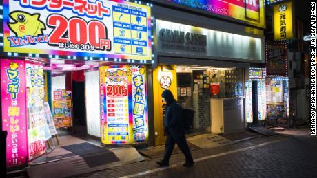 Lorsque votre maison est un cybercafé japonais, mais que la pandémie de coronavirus vous oblige à sortir