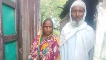 Rokeya Begum (mother) and Mostaq Miya (father) of Saiful Islam, a Bangladeshi migrant worker based in Bahrain.