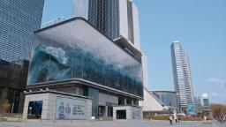 Giant 3D wave sweeps over Seoul's Gangnam District