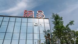 Chinese gaming company seeks nearly $3 billion in Hong Kong listing
