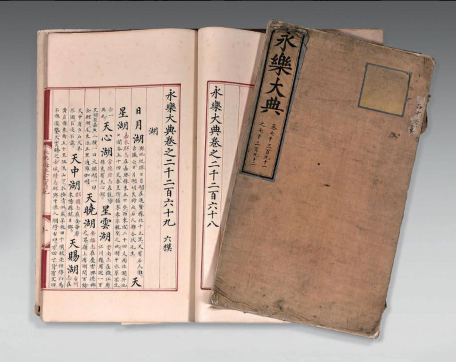 Ming Dynasty encyclopedia sells for more than $9 million at ...