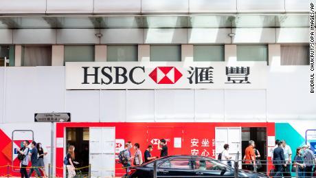 中国对总部位于伦敦的汇丰银行至关重要。