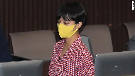 Not long after lawmaker Ryu Ho-jeong wore the dress to South Korea's legislative assembly on Tuesday, social media was flooded with misogynistic comments about her outfit, demonstrating something of the sexism that female politicians in the country can face.