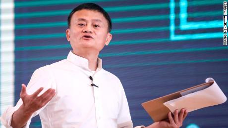 L'introduction en bourse chinoise d'Ant Group pourrait être l'une des plus importantes de l'histoire