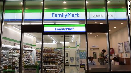 FamilyMart has trialled a shelf-stacking robot at a Tokyo branch.