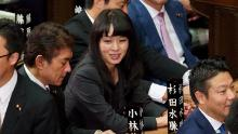 Japan's member of the House of Representatives Mio Sugita attends at the opening of the extraordinary Diet session in Tokyo, Japan on October 24, 2018.