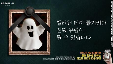 South Korean officials have released a new campaign to encourage the public to celebrate Halloween safely, fearing a potential resurgence of Covid cases.