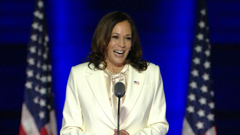 Kamala Harris Speech First Woman Elected Vp Says She Won T Be The Last Cnnpolitics