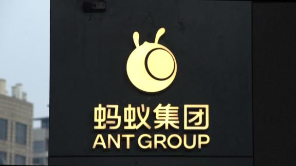Screengrab Ant group