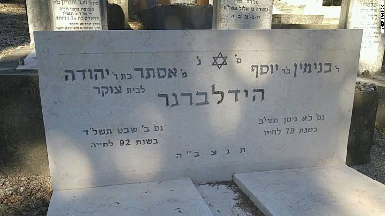 La lapide di Benjamin ed Emma Heidelberger in Israele