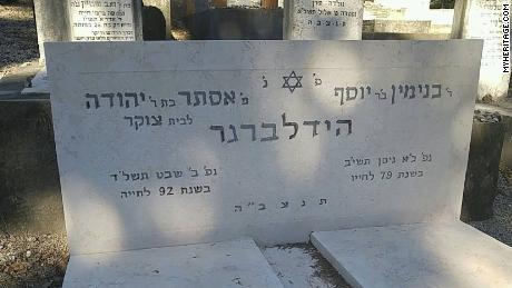 The gravestone of Benjamin and Emma Heidelberger in Israel