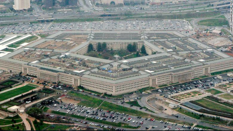 This March 27, 2008. file photo shows the Pentagon in Washington.
