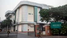 The Serum Institute of India is the world's largest vaccine maker.