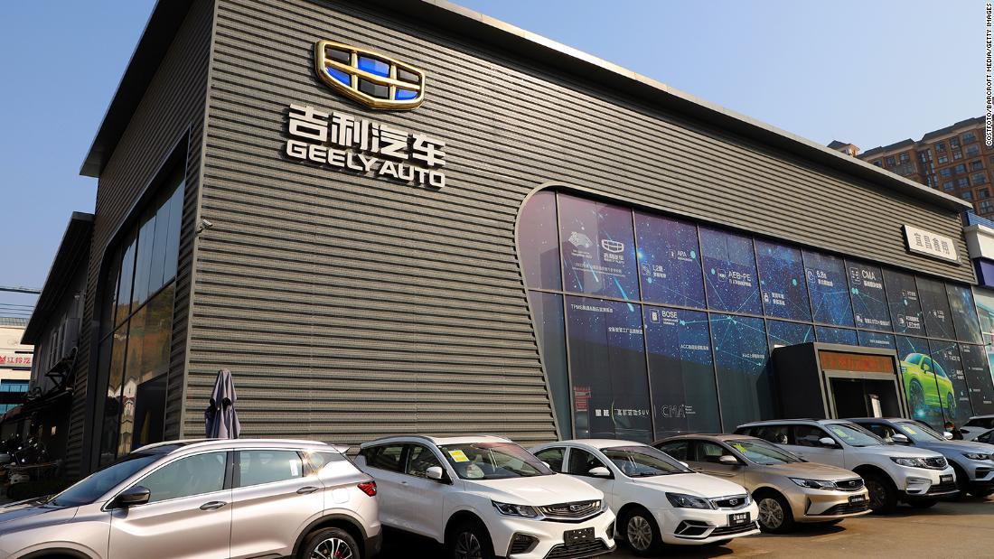 Baidu и Geely объединились для создания электромобилей