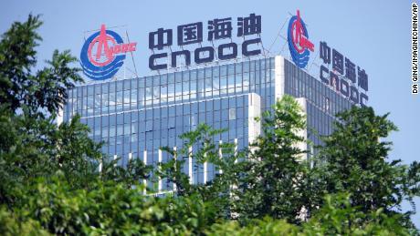 Wall Street lança outra grande empresa chinesa