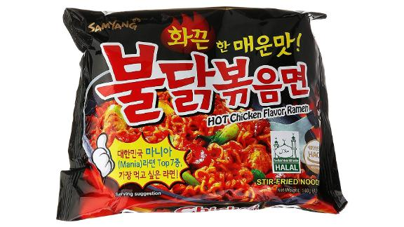 Samyang Spicy Chicken Roasted Noodles, 5-Pack