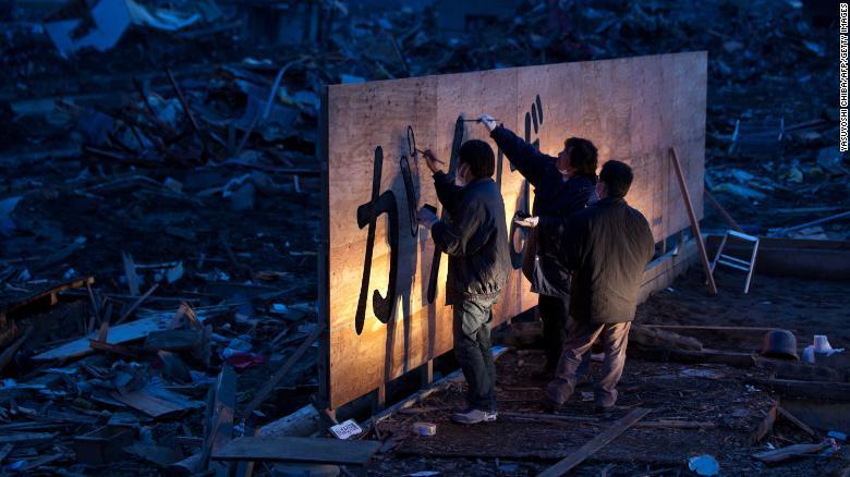 Terremoto tsunami Japón 2011