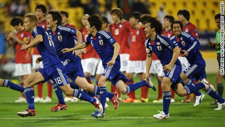 Japan celebrate reaching the final of the Asian Cup 2011 after defeating South Korea 3-0 in a penalty shoot out.