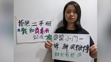 Liang Xiaomen, a Chinese feminist living in New York, is suing Chinese social media site Weibo for removing her account.