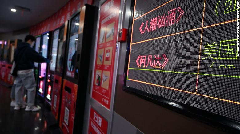 """""""Avatar"""" is seen on a screen showing film schedule at a cinema on March 14 in Hohhot, Inner Mongolia Autonomous Region of China."""