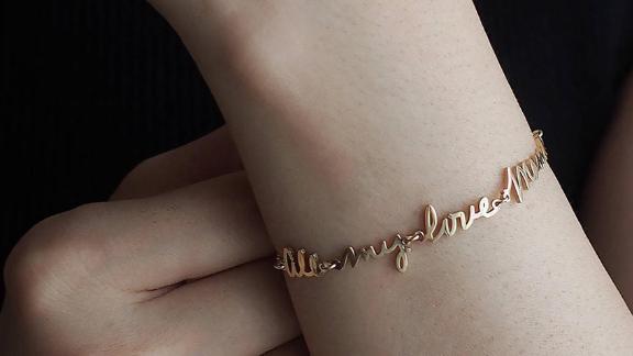 IMESilver Handwriting Bracelet