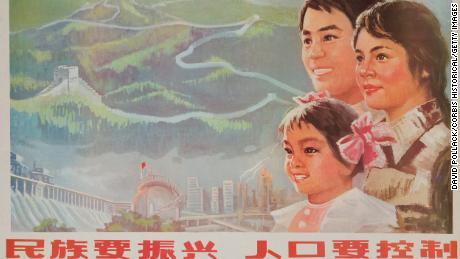 A Chinese Cultural Revolution poster depicting the One Child Policy.