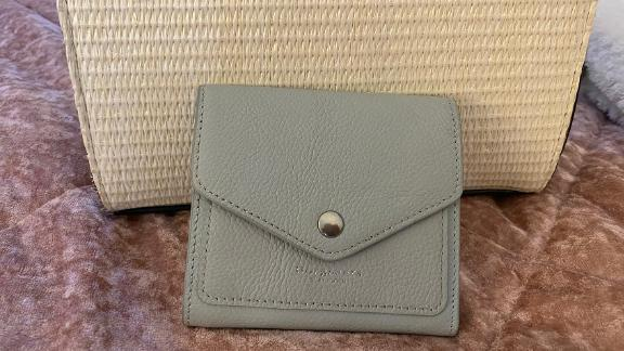 Borgasets Small Leather Wallet