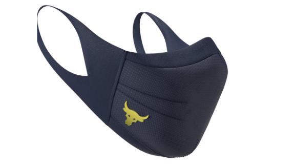 Project Rock UA Sports Masks, 2-Pack