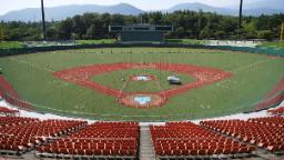 210609052429 fukushima azuma baseball stadium japan august 2019 hp video