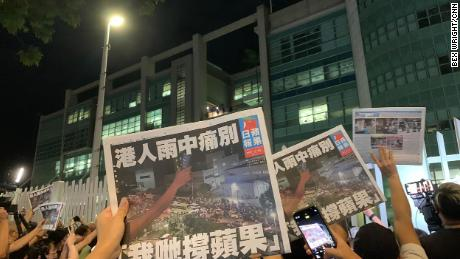 Free copies of the final Apple Daily issue being handed out to supporters through the gates in Hong Kong on July 23.