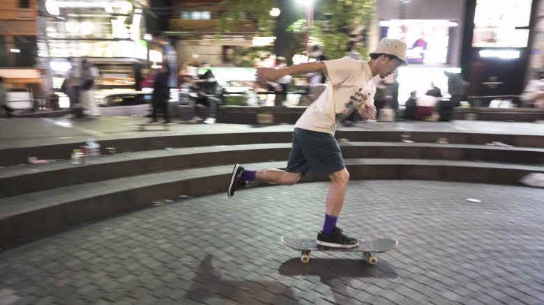 Olympics Japan skateboarding Osaka Daggers essig pkg intl hnk vpx_00001027.png