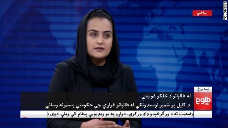 Female journalist flees Afghanistan following groundbreaking TV interview with Taliban spokesman