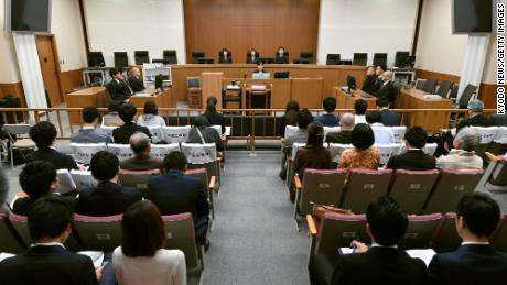 The Kyoto District Court sentenced Chisako Kakehi to death on November 7, 2017.
