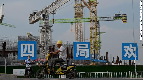 What's next for Evergrande: bailout, breach or default?