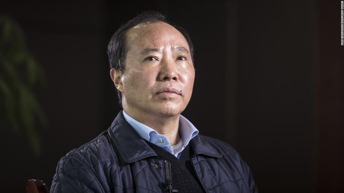China jails former chairman of liquor giant Moutai for life for corruption