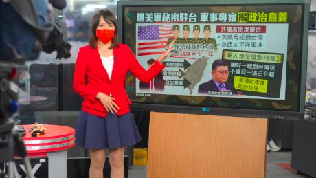 Liu Ting-ting, a journalist with Taiwan's TVBS News channel, said: people on the island were more concerned with    issues die affect their daily lives.
