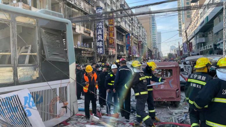 At least 1 killed, 33 injured in gas explosion in northeast China
